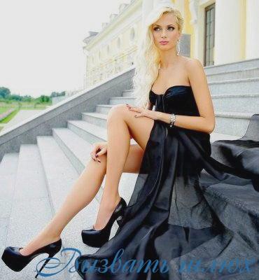 Не дорога проститутка метро алтуфьево