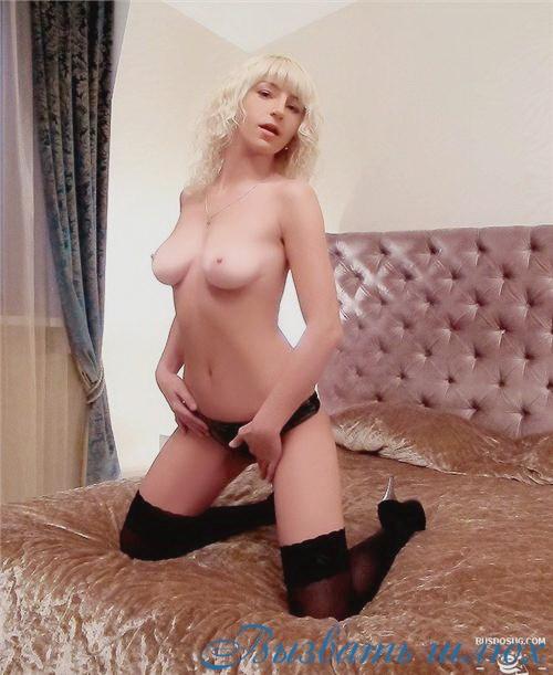 Секс массаж в москве не дорого частное