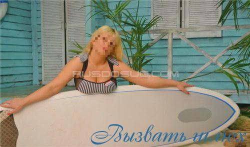 Дешовая проститутка по вызову сахалин
