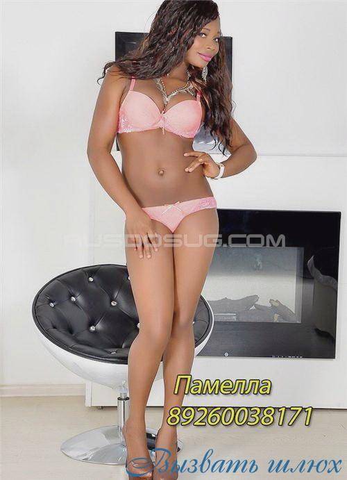 Проститутки краснодара на сайте мистер икс