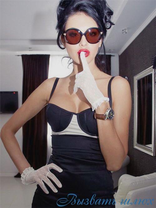 Минга VIP: эротический массаж
