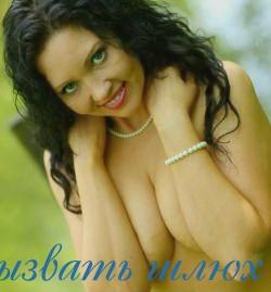 Женщины для секса москвы