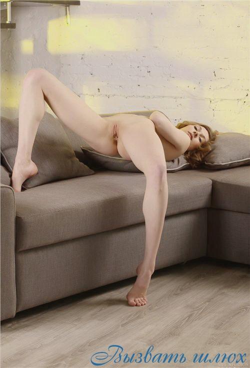Куня: страпон