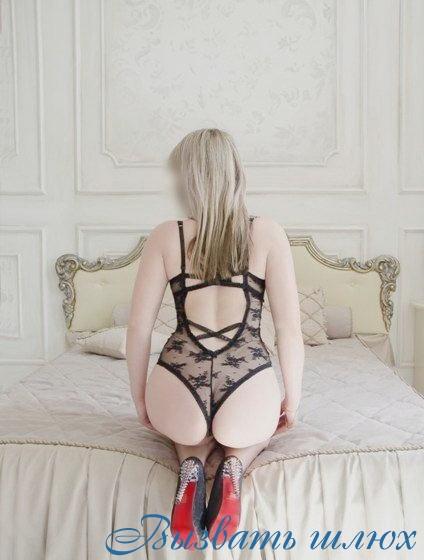 Проститутки коломна намера