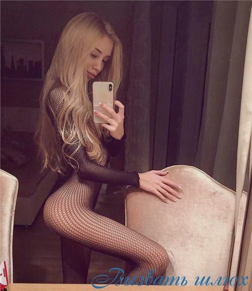 Индивидуалки проститутки калининград