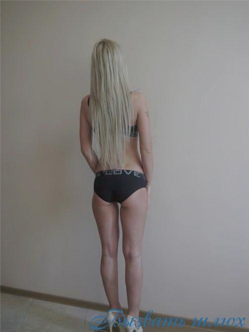Ищу праститутки москва лет55 60лет