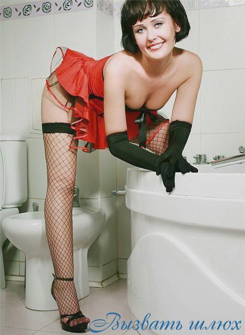Ришка - Проститутки в киславодске бляди ролевые игры