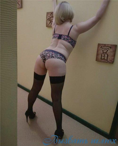 Агнас секс со страпоном