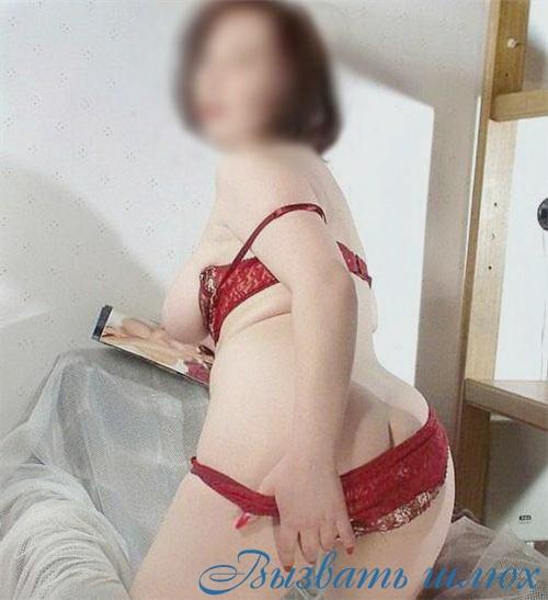Беременная проститутка в чебоксарах