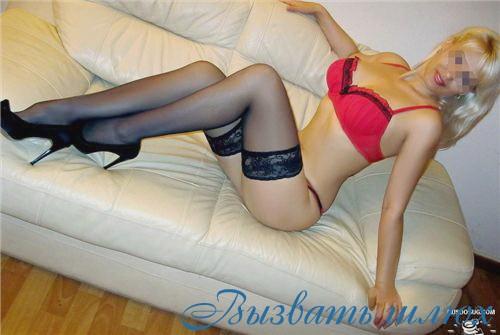 Город чехове снять проститутки