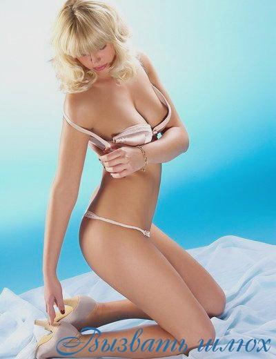 Маред15 - секс со страпоном